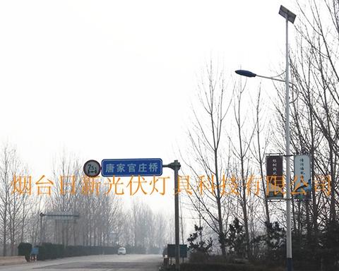 石家庄农村太阳能路灯